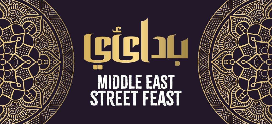 Middle East Street Feast